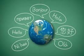 Владение языками в резюме