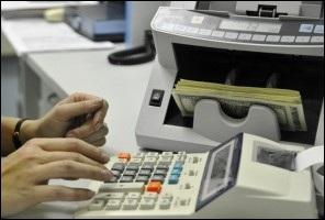 Скачать образец резюме кассира банка