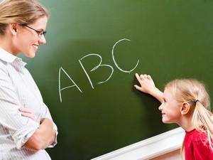 Образец резюме учителя английского языка - скачать