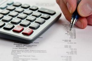 Образец резюме бухгалтера по заработной плате - скачать
