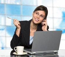 Образец резюме менеджера по работе с клиентами - скачать