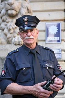 Образец резюме сотрудника полиции - скачать
