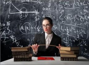 Образец резюме учителя математики - скачать